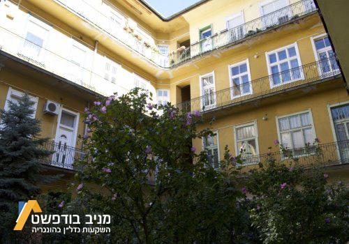 דירת 46 מ